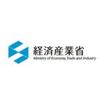 緊急事態宣言の再発令に伴う経産省の支援措置について【経済産業省】
