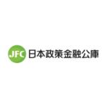 2020/4/13更新:事業資金 お申込受付(新型コロナウイルス感染症特別貸付専用)【日本政策金融公庫】