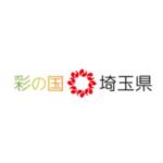 【埼玉県:融資】新型コロナウイルス感染症の影響を受けた中小企業への資金繰り支援について(2020年12月16日更新)【埼玉県】
