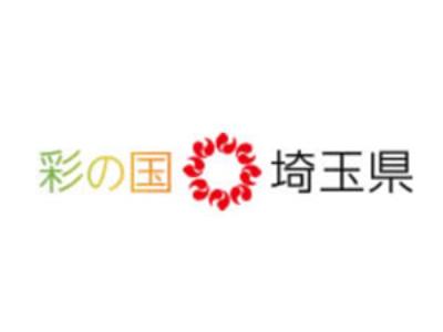 埼玉県 まん延防止措置の対象が15市町に【埼玉県】