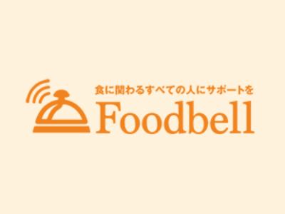 基金募金付き原価マスクの販売開始について【プレスリリース:関東食糧】
