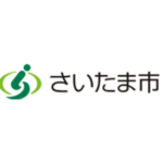 【さいたま市】市内小規模企業者・個人事業主への緊急経済支援(申請期間:2020年5月27日(水)〜8月28日(金)まで【当日消印有効】)